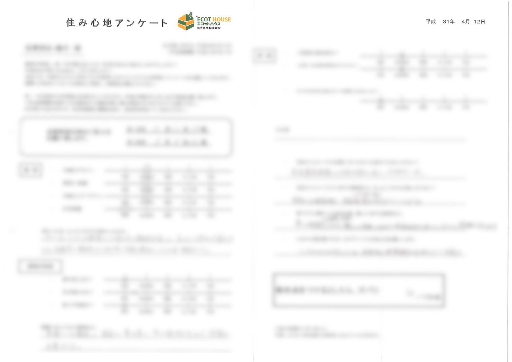 yosizawa_ank